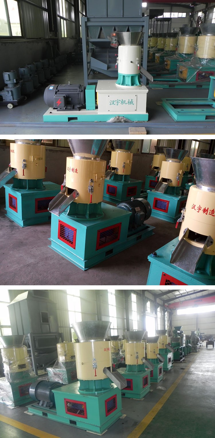 The lowest price in history wood pellet making mahine
