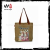 Customized big flower canvas shopping bag with CE certificate