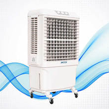 jhcool air cooler fan price