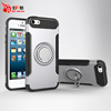 Free Sample Two In One Car Mount Cell Phone Cover Case For Iphone5/5S/5E