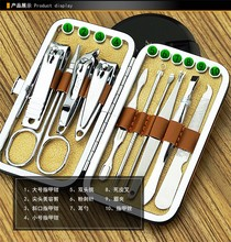 Beauty tools 10pcs japanese manicure kit