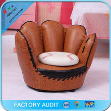 Children Furniture New Design Beanbag For Child