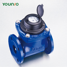 Younio Industrial Removable Woltman Water Meter Price
