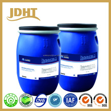 M001 JD-112 DSR Spraying rubber bituminous waterproof coating manufacturer