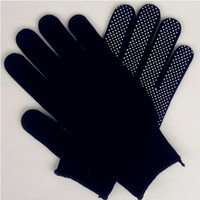 personal protective equipment cheap Pointed bead gloves, work gloves price