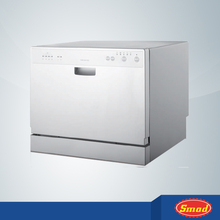 Dish washing machine