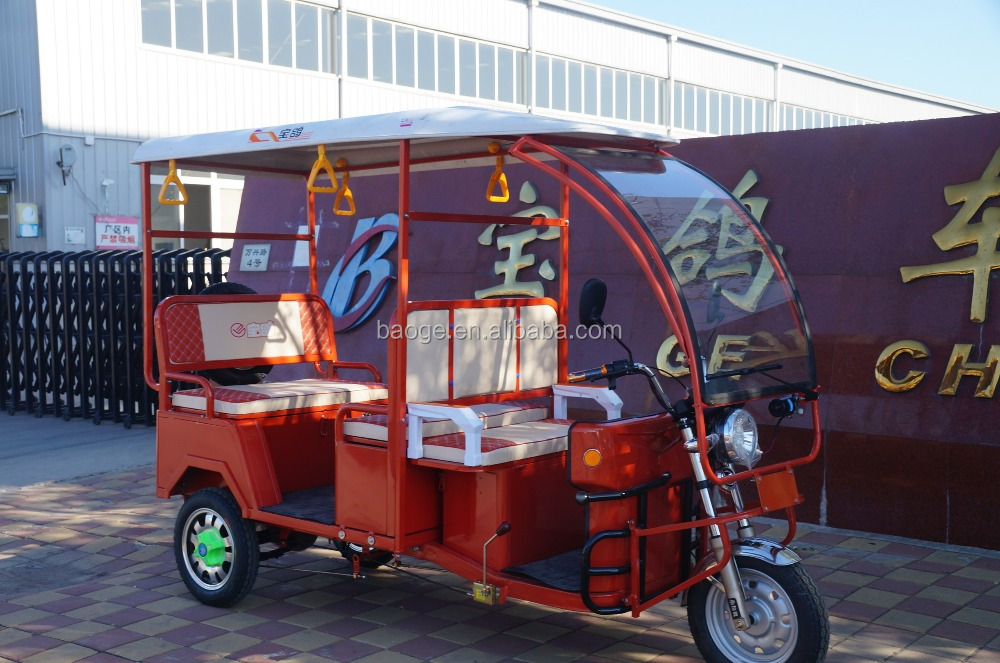 China adult Electric tricycles /electric rickshaws spare parts 3 wheel