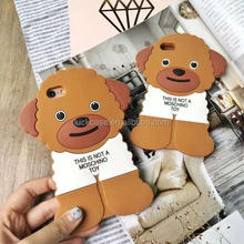 2016 New Products Fashional Dog Shape Silicone Phone Case for Iphone 6s/6s plus