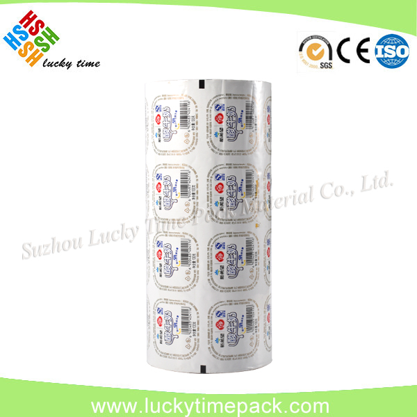 Rolled Up Cup Sealing Film for Rounded Square Yogurt Ice Cream Cup