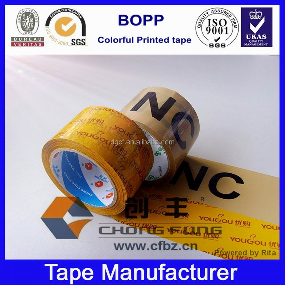 2016 opp self adhesive logo printed packing tape