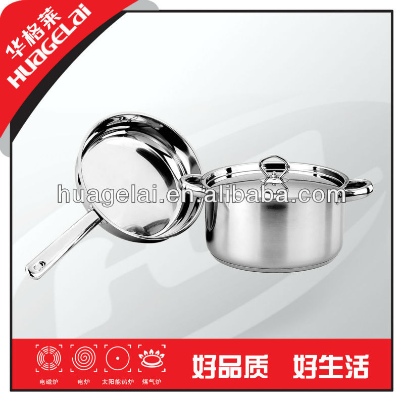 3-Piece Stainless Steel Induction Based Cookware Set,24cm casserole wlid,24cm fry pan w/no lid