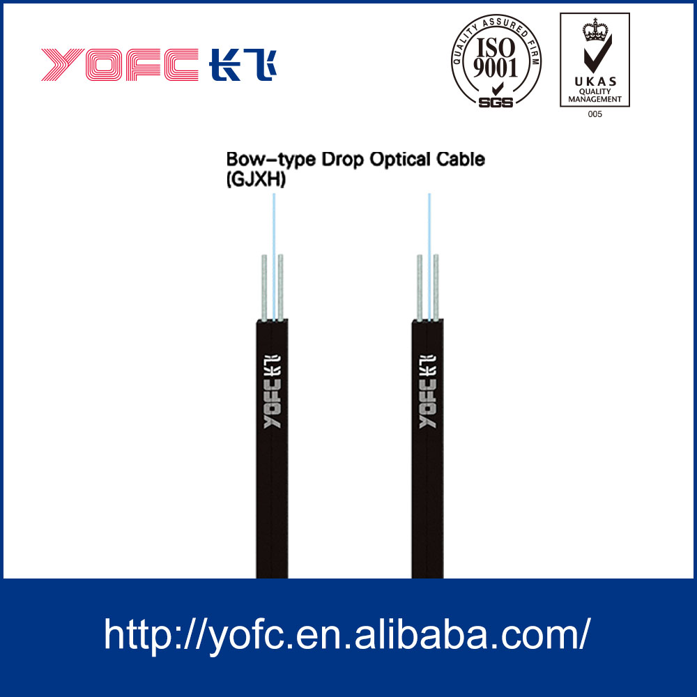 GJXH excellent communication drop Optical Cable Access network