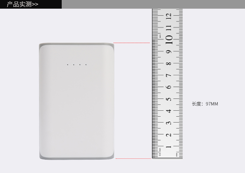 High capacity, good quality power bank 6000mah fast charging power bank, cheap power bank portable charger
