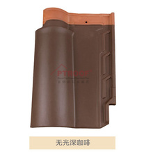 Building Materials Italian Coffee Brown Ceramic Roof Tiles For Sale