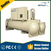 Skyteck water chiller price / chiller compressor