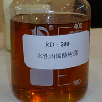 Factory direct sale Water-based Air-drying Epoxy-ester Resin (CAS: 9003-01-4)