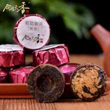 blood fat reducing tea puer tea store