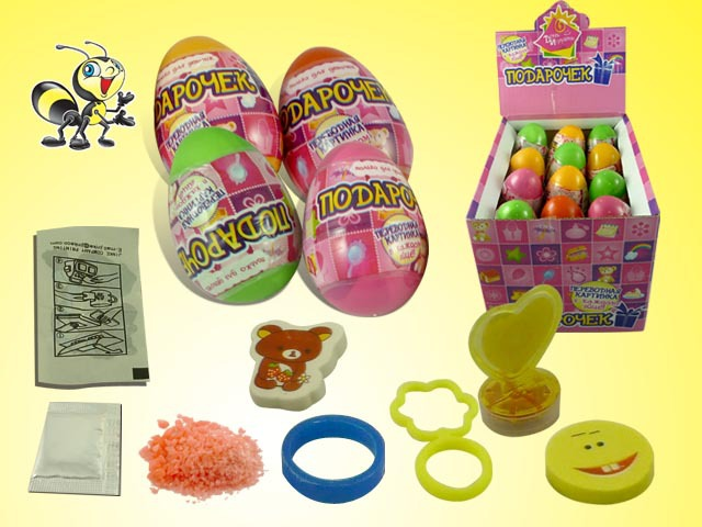 Children's Favorite Suprise Candy Toy Egg/Candy Mix Different Small Toys In Egg