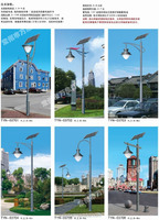 solar led road lamp with good quality