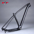 HongFu Newest Full Carbon Fiber 29ER MTB 650B Mountain Carbon Frame FM199