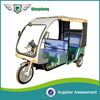 electric tricycle covered trike for sale