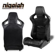 TOP quality oem auto seats Adjustable Auto Replacementseat Carbon fiber FRP game play seat