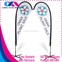 china cheap custom trade show banner and flag banner with pole