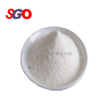 Food Additive chewing gum base for sale