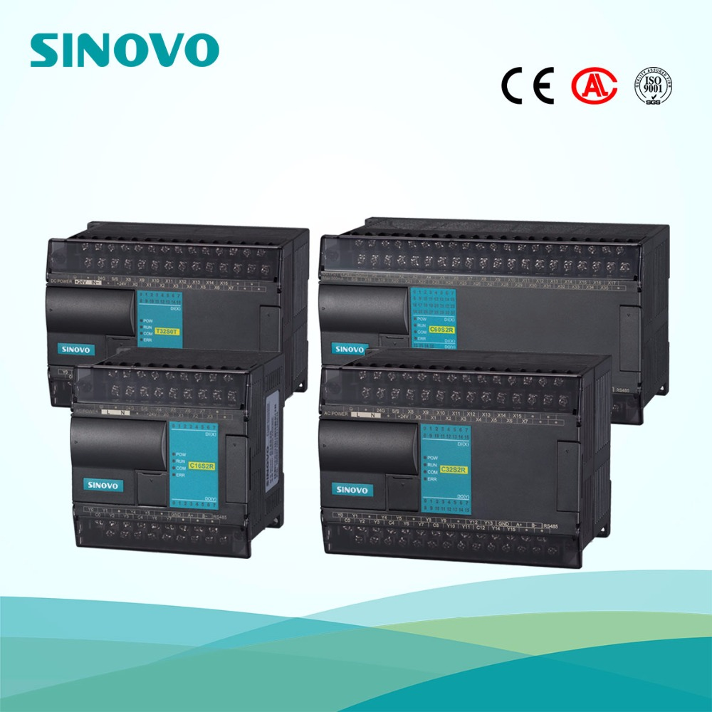 small PLC controlled electric industrial automation for tilting vacuum emulsifying machine