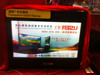 Transparent lcd with touch wifi 3G PC android