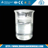 /product-detail/silicone-oil-polysiloxane-for-textile-60529585899.html