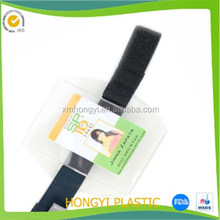 Waterproof ziplock seal PVC arm card holders vinyl pouches armband card name badge soft pvc badge holder for stationery