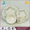 Factory Price high quality embossed and decal 16pcs tableware