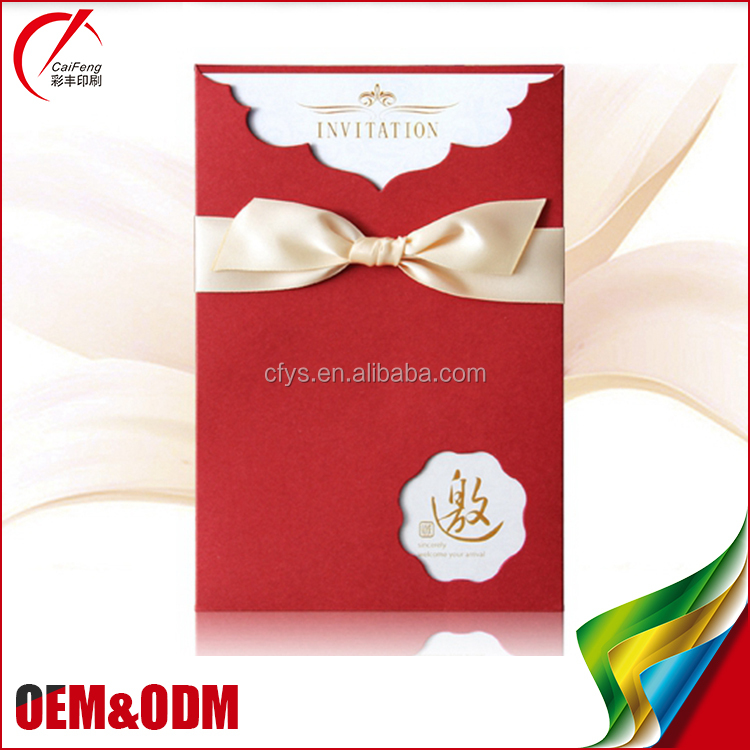 Chinese red wholesale luxury personalized custom wedding invitation card