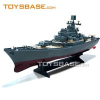 1:250 scale rc warship electric rc model boat