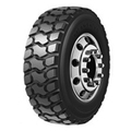 Chinese brand cheap price 295/80 R 22.5 radial truck tire
