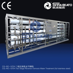 2015 SINA-EKATO Supplie High Quality Cosmetic, Chemical Industries, Food, Drinking Water Reverse Osmosis Water Treatment Machine