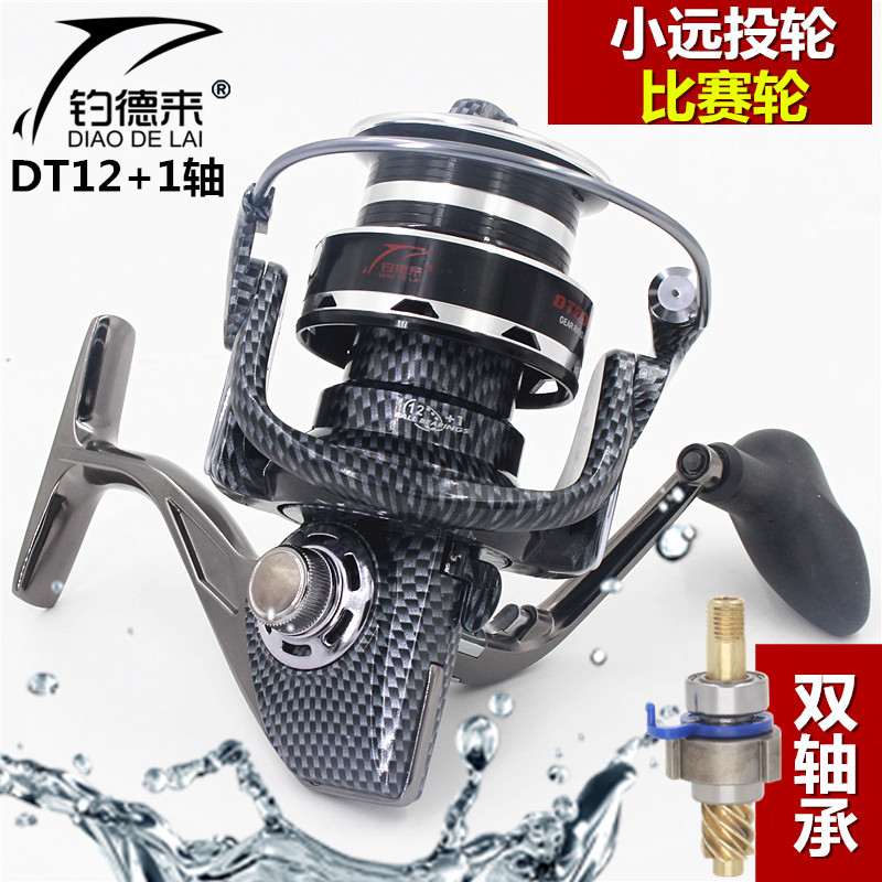 Customized professional fishing reel handle with high performance