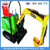 /product-detail/china-park-equipment-children-excavator-small-mini-excavator-toys-excavator-machine-60272362793.html