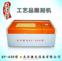 Manufacture Direct Selling GY Brand grape wine bottle engraving machine 60w for sale