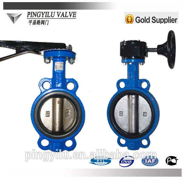 aluminium body cast iron wafer butterfly valve dn250