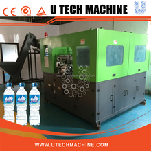 Automatic Small Water Bottle Blower/Juice Bottle Blowing Equipment