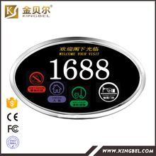 Hotel Number Electronic Doorplate for Hotel Touch Door Bell System
