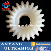 AYCG high quality wear resistant pe double worm spur gear bevel gear