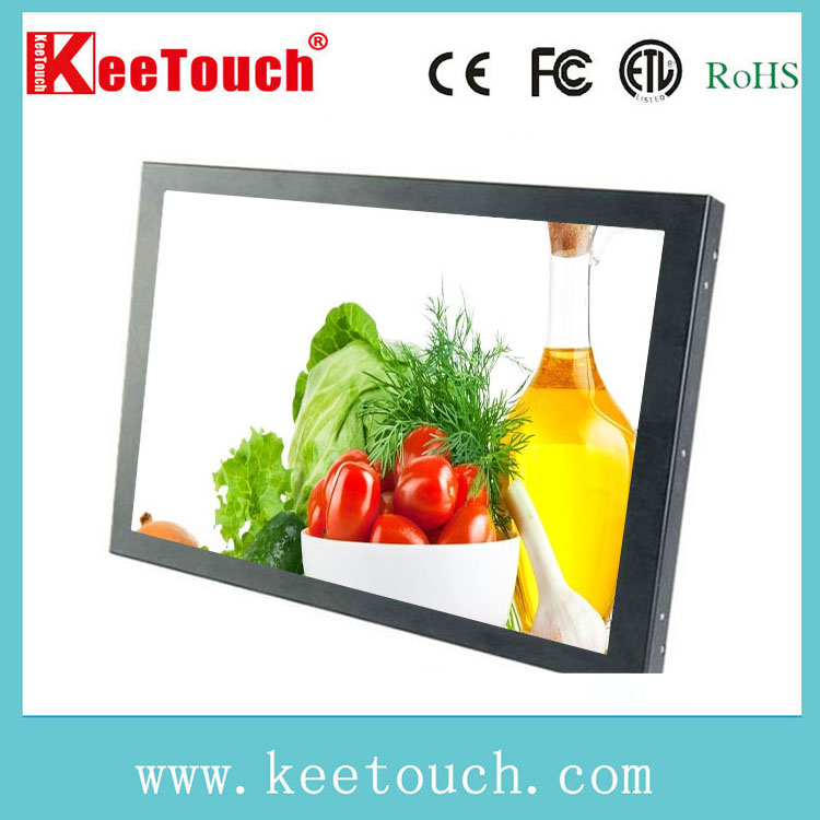 Open frame touch screen monitor 8 inch with led backlight lcd screen monitor