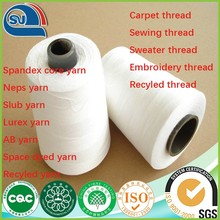 2018 high tenacity 100% spun polyester textured yarn price manufacturer in china