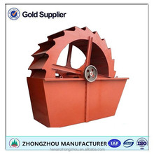 Long working life Sand Washing Machine with High Efficiency for sale
