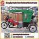 Africa Hot Sale 200CC Passenger Tricycle In Dubai, Water Tank Tricycle, New Bajaj Pulsar
