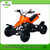 ATV Four Wheel Motorcycle Gas Powered 50cc / SQ- ATV-3