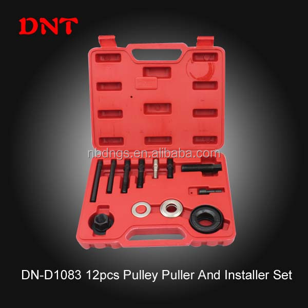 high quality 12pcs Pulley Puller And Installer Set /manufacture/professional auto repair tools/car body kit